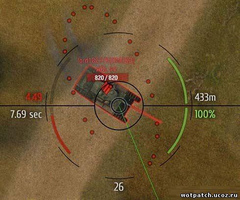 АРТ прицел от Jimb0 для World of Tanks 0.9.2