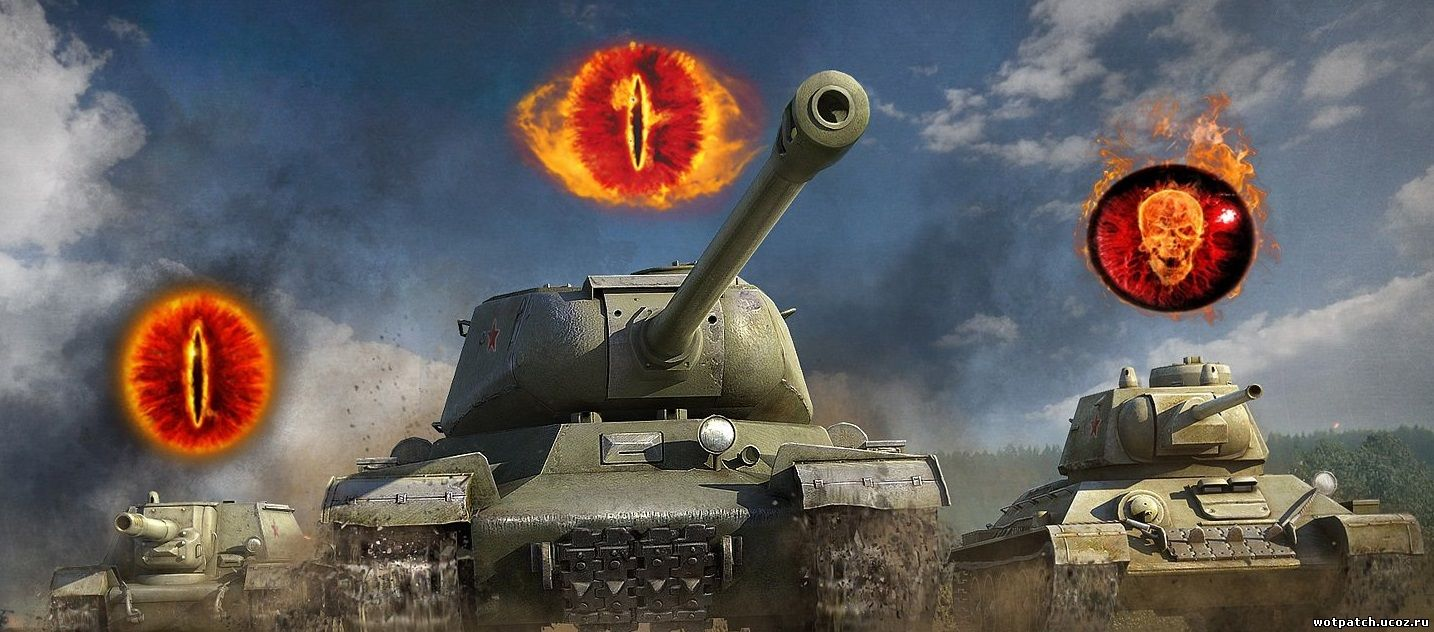 "Лампочка ""Око Саурона"" с озвучкой для World of Tanks 0.9.6"