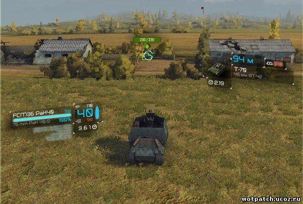 Прицелы от Deegie для World of Tanks 0.9.5