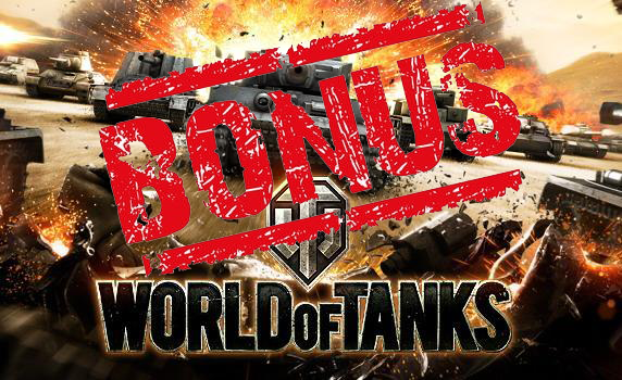 Бонус-код для World Of Tanks 0.8.11