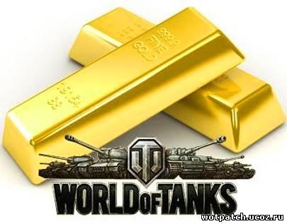 Зарабатываем золото в World of Tanks прямо у нас на сайте!